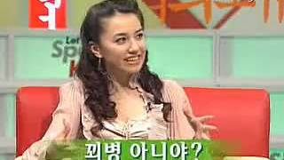 getlinkyoutube.com-Lets speak korean season 4 - 33