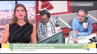 getlinkyoutube.com-Entertv: Σταματίνα Τσιμτσιλή: «Δεν κάνω πλάκα! Θα λιποθυμήσω!»