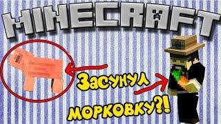 getlinkyoutube.com-ВЫЖИВАНИЕ С МОДАМИ В МАЙНКРАФТ 1.7.10 - Адские гости #7