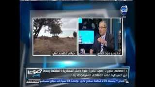 getlinkyoutube.com-#صوت_الناس هل ينتظر الوطن العربي تقسيم المقسم بعد اتفاقية سايكس بيكو بإتفاقية تنتهي لـ46 دولة ؟