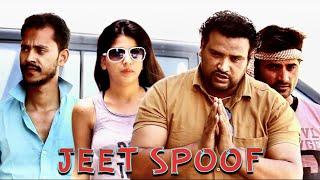 JEET 2 (Funny Clip) | Full Entertainment | Firoj Chaudhaary