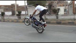 getlinkyoutube.com-fahad butt sialkot wheeler don pakistan mob 0300-7121313 - 12 rabi ul awal game