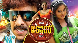 getlinkyoutube.com-Malayalam Full Movie  | Toss 2014 | Malayalam Movie l [ HD ] | Priyamani