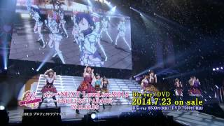 getlinkyoutube.com-【ラブライブ!】「Snow halation」ライブ映像(μ's →NEXT LoveLive!2014 〜ENDLESS PARADE〜2月9日公演より)