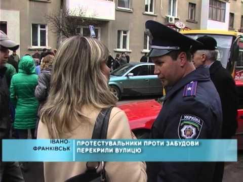 Як протестувальники проти забудови вулицю перекривали...