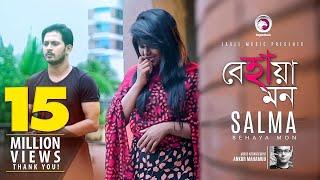 Behaya Mon | Salma | Bangla Song | Official Music Video | 2017