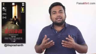 getlinkyoutube.com-Visaaranai review by prashanth