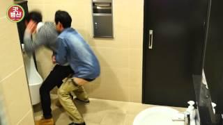 getlinkyoutube.com-갓병신 꽁트 : 화장실에서 생긴 일