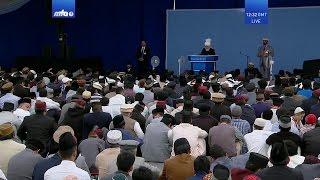 Hutba 14-04-2017 - Islam Ahmadiyya