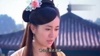 getlinkyoutube.com-紫钗奇缘国语19高清版