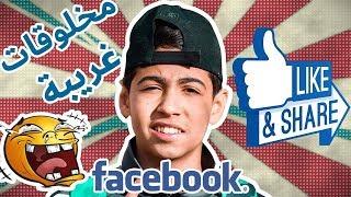 الشبكات الاجتماعية في الجزائر RESEAUX SOCIAUX EN ALGERIE Rahim BK