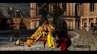 getlinkyoutube.com-【ダークソウル2ゆっくり実況】赤眼戦士の誓約 #3【タンカープレイ】