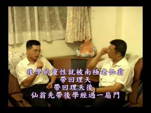 范講師訪談 三寶的殊勝