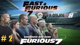 getlinkyoutube.com-ทีม Fast and Furious 7 (FIFA ONLINE 3) จับตัวละครจากหนังมาเตะบอล