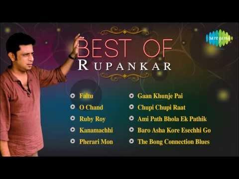 Best of Rupankar | O Chand | Bengali Songs Audio Jukebox | Rupankar Bagchi Songs