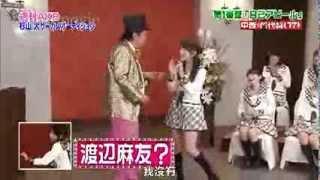 getlinkyoutube.com-AKB48グループメンバーによるAKB・SKEものまね
