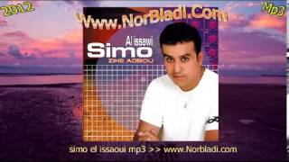 getlinkyoutube.com-Simo el issaoui Hotmail w lyahou 2012