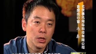 getlinkyoutube.com-暴风网际CEO冯鑫:如何打造一款好产品-优米-HD高清-完整版