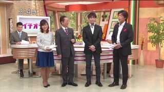 getlinkyoutube.com-水谷豊 成宮寛貴 北海道ローカル生出演 相棒劇場版III宣伝140414