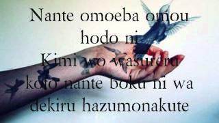 getlinkyoutube.com-One Ok Rock- Pierce Lyrics