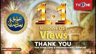 Ishq Ramazan OST | Shafqat Amanat Ali | TV One | 2018