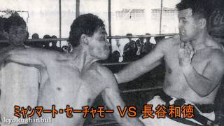 getlinkyoutube.com-Kyokushin Karate Challenge Muay Thai in Bare Knuckle Match