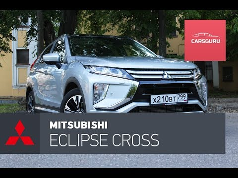 Mitsubishi Eclipse Cross. Ритмично.