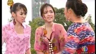 getlinkyoutube.com-เทใจรักนักวางแผน Taejairak Nukwangpan Ep.1 [3/6]