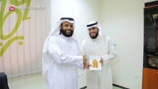 حلقة 25 مسافر مع القرآن 2 الشيخ فهد الكندري في قطر Ep25 Traveler with the Quran Qatar