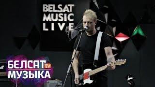 getlinkyoutube.com-Песні з новага альбому гурта «Дай дарогу!» / Belsat Music Live   «Дай дарогу!»