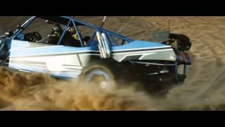 French Montana - Wave Gods Intro