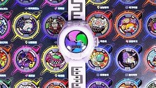 getlinkyoutube.com-요괴워치 1번부터 16번 요괴메달 사운드 妖怪ウォッチ YouKai Watch 1~16 medal sound toys/Tobot