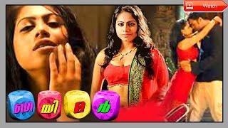 getlinkyoutube.com-New Release Malayalam 2015  | Gamer | Full Movie HD | New Full Movie HD