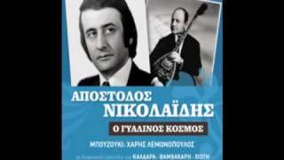 getlinkyoutube.com-ΕΒΑΛΕ Ο ΔΙΑΒΟΛΑΚΟΣ