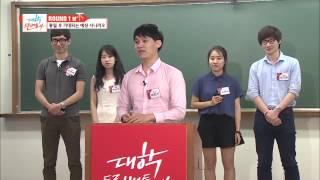 getlinkyoutube.com-대학토론배틀4 - Ep.1 : 강용석을 빵터지게 한 첫번째 참가팀! 합격할 수 있을까?