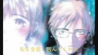 getlinkyoutube.com-サヨナラ
