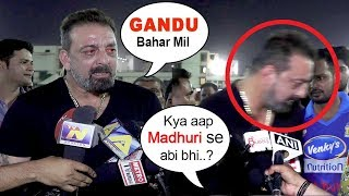 Sanjay Dutt Gets ANGRY On Reporters STUPID Question & Walks Off From Interview width=