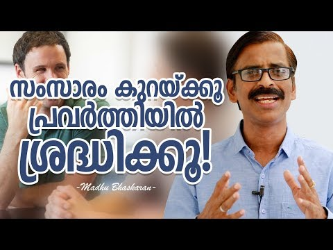 Download Thumbnail For Talk Less And Do More Madhu Bhaskaran Custom Inspirational Images Download Malayalam