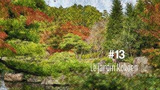#13 Le jardin Kokoen