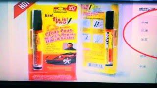 getlinkyoutube.com-Fix It Pro, ปากกาลบรอยขีดข่วน, Vcanbuy, ซื้อจีนขายไทย, #eedu #Suwan Tasmakorn #eedu#