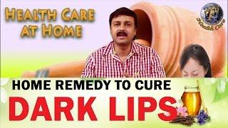 getlinkyoutube.com-HOME REMEDY TO CURE DARK LIPS PROBLEM II काले होंठो का घरेलू उपचार II