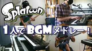 getlinkyoutube.com-1人でスプラトゥーンBGMメドレー!【Splatoon BGM Medley Cover】