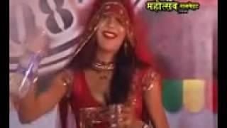 Pakistani Girl Mojra & Naga Naach