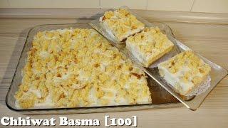 getlinkyoutube.com-Chhiwat Basma [100] - كيفية تحضير كريمة الكيك