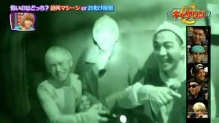 getlinkyoutube.com-BIGBANG goes to Theme Park and Ghost House.flv