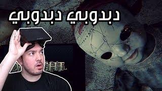 getlinkyoutube.com-ضوء النهار : الدبدوب الماسوني! - Daylight