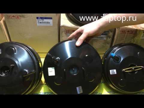 Обзор вакуумных усилителей тормозов на KIA & Hyundai 59110-2BPDS150