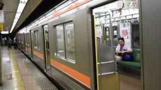 getlinkyoutube.com-武蔵野線205系 八丁堀駅にて