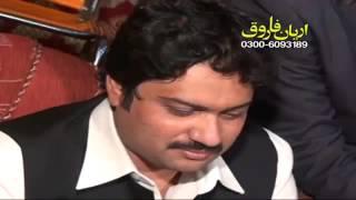 Yasir Niazi Har Qadam Par Koi Qatil hai 2016