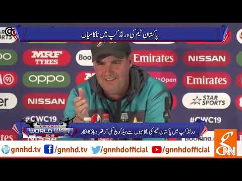 Mickey Arthur accepts thinking about suicide after Pakistan loss